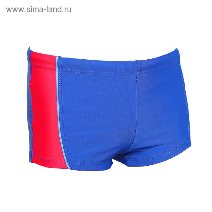Плавки шорты, П 57-012 цвет 3, размер 36
