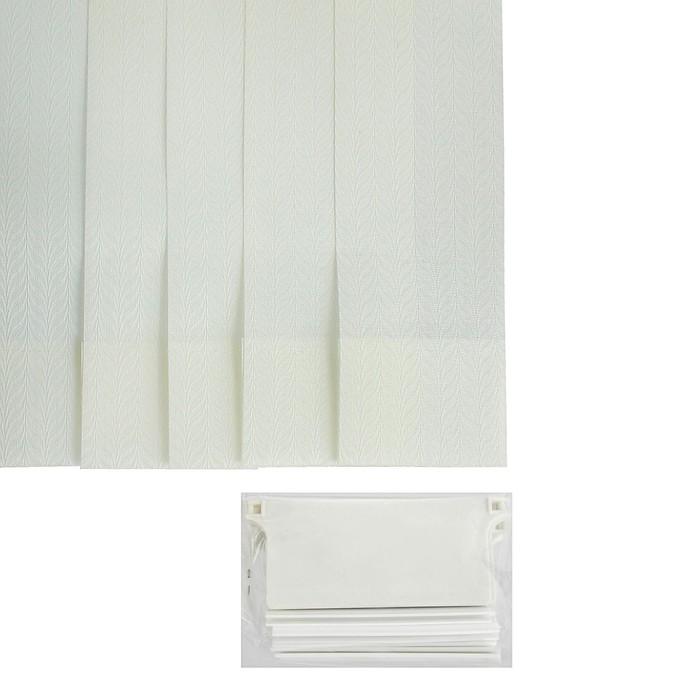 """Набор ламелей 180 см """"Вертикальные шторы. Магнолия"""", 5 шт, цвет белый"""