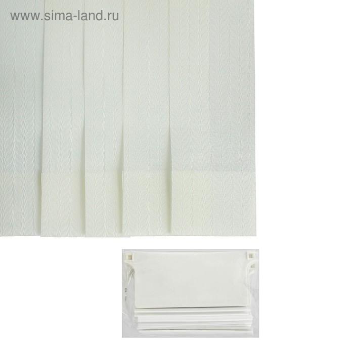 """Набор ламелей 5 шт 180 см """"Вертикальные шторы.Магнолия"""", цвет  белый"""