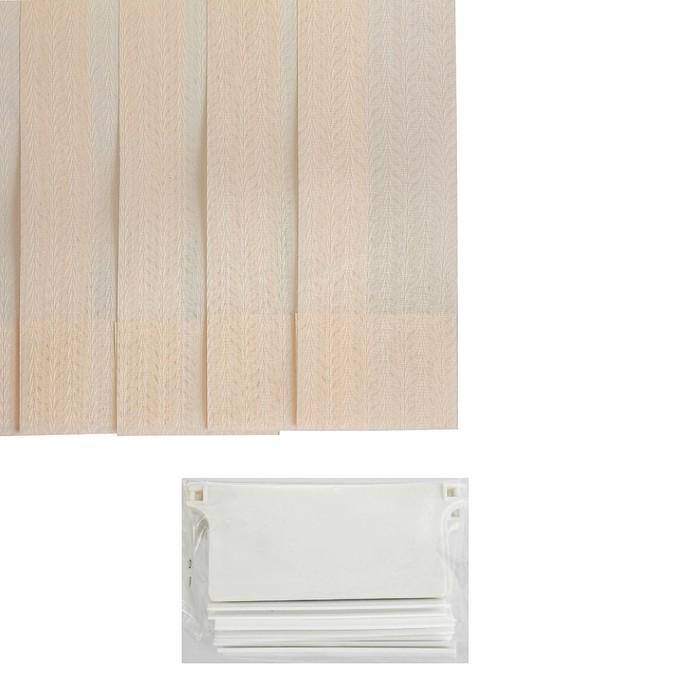 """Набор ламелей 180 см """"Вертикальные шторы. Магнолия"""", 5 шт, цвет бежевый"""