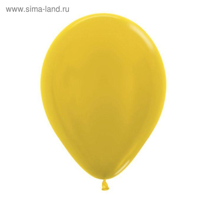 """Шар латексный 5"""", металл, набор 100 шт., цвет жёлтый"""