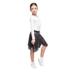 Юбка-сетка гимнастическая на кокетке с фигурным низом, размер 28, цвет чёрный