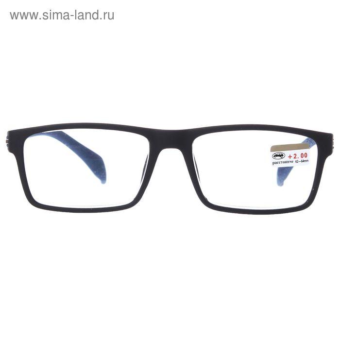 """Очки """"Прямоугольные"""", оправа силикон, линза пластик, цвет чёрно-синий, +1 дптр, 62-64мм"""
