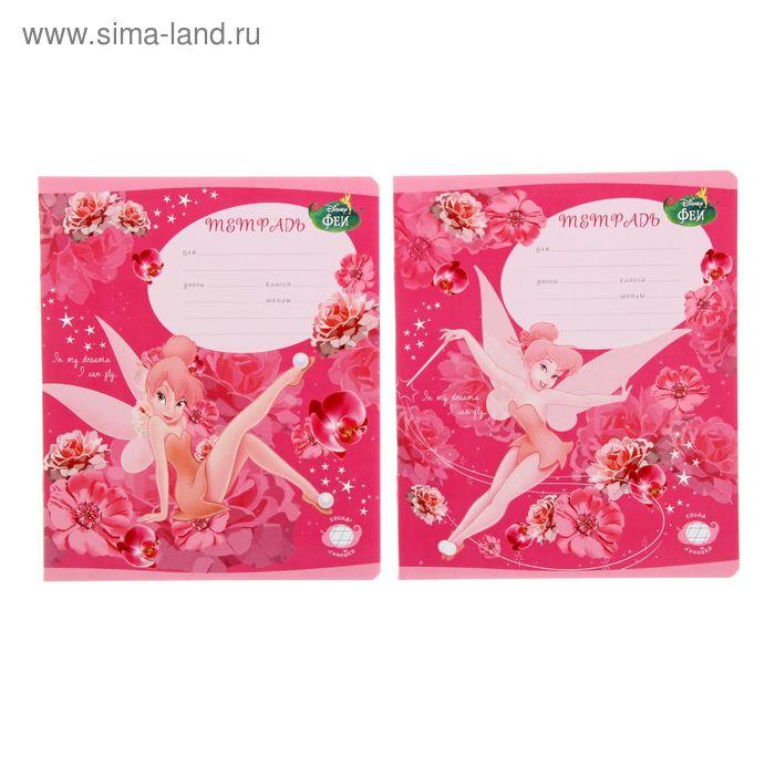 Тетрадь 12 листов косая линейка Tink Pink, картонная обложка, МИКС, EK 39555