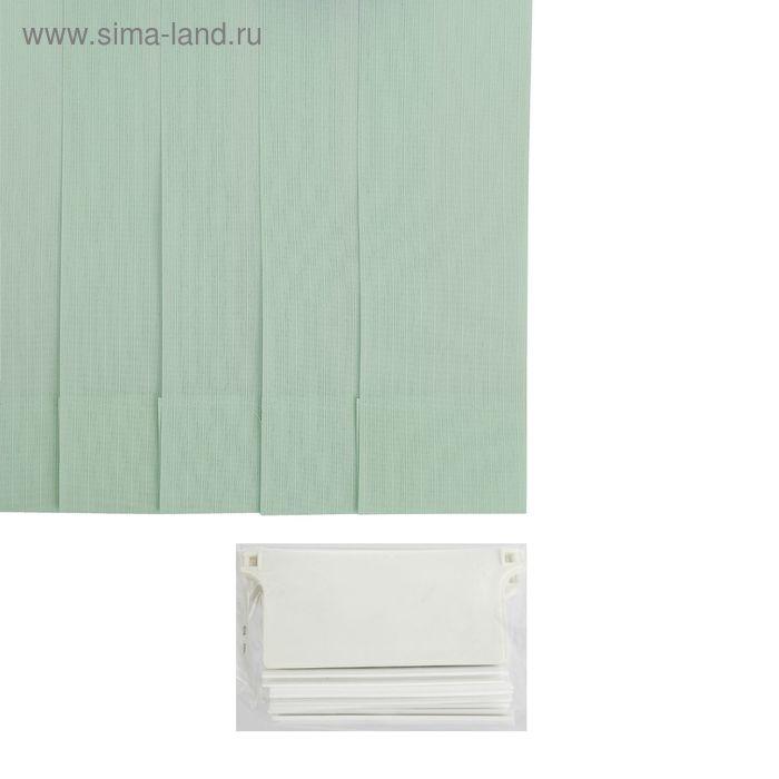 """Набор ламелей 5 шт 180 см """"Вертикальные шторы. Лайн"""", цвет зеленый"""