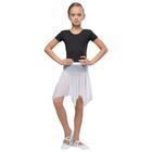 Юбка-сетка гимнастическая на кокетке с фигурным низом, размер 32, цвет белый