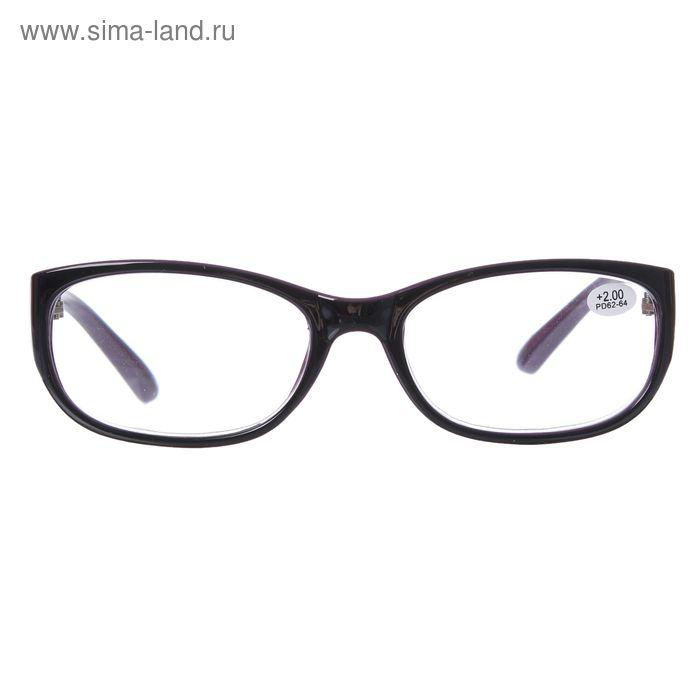 """Очки """"Бабочки"""", пластик, цвет фиолетовый, +2 дптр, 62-64мм"""