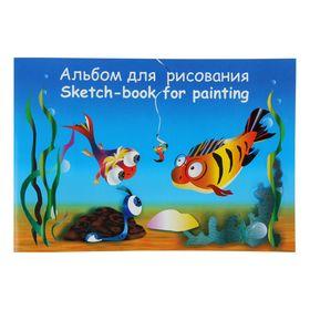 Альбом для рисования А4, 40 листов на скрепке «Море», обложка картон, блок офсет 100 г/м2, МИКС