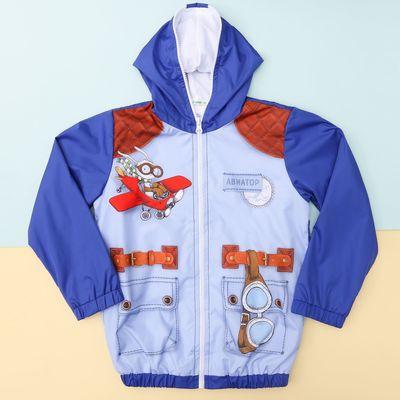 """Куртка детская Collorista """"Авиатор"""", рост 98-104 см (30), 3-4 года + рюкзак"""