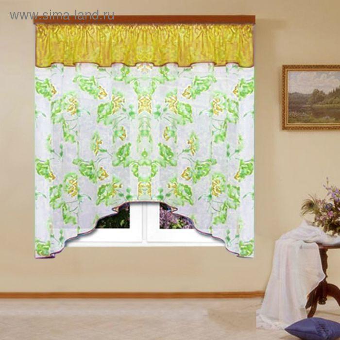 """Штора для кухни """"Нарцисс"""" со шторной лентой, ширина 300 см, высота 170 см, цвет жёлтый, принт микс"""