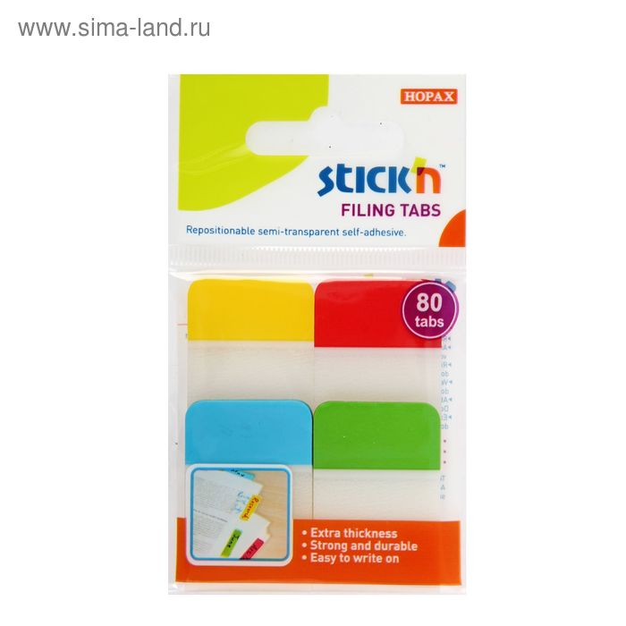 Флажки-закладки с клеевым цветным краем 4цв*20л Hopax 21607 прозрачные 38*25мм из пластика
