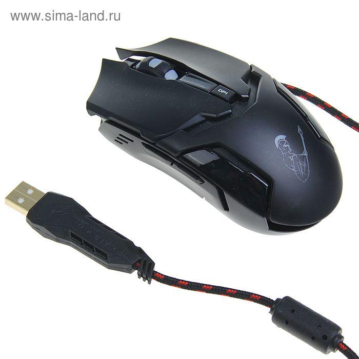 Мышь Qumo Dragon War Pike, оптическая, проводная, 800/1200/1600/2400 dpi, провод 1.5 м, USB