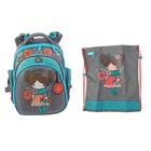 """Рюкзак каркасный Hummingbird 32*27*18 + мешок для обуви, для девочки, """"Девочка"""", серый/голубой ТК19"""