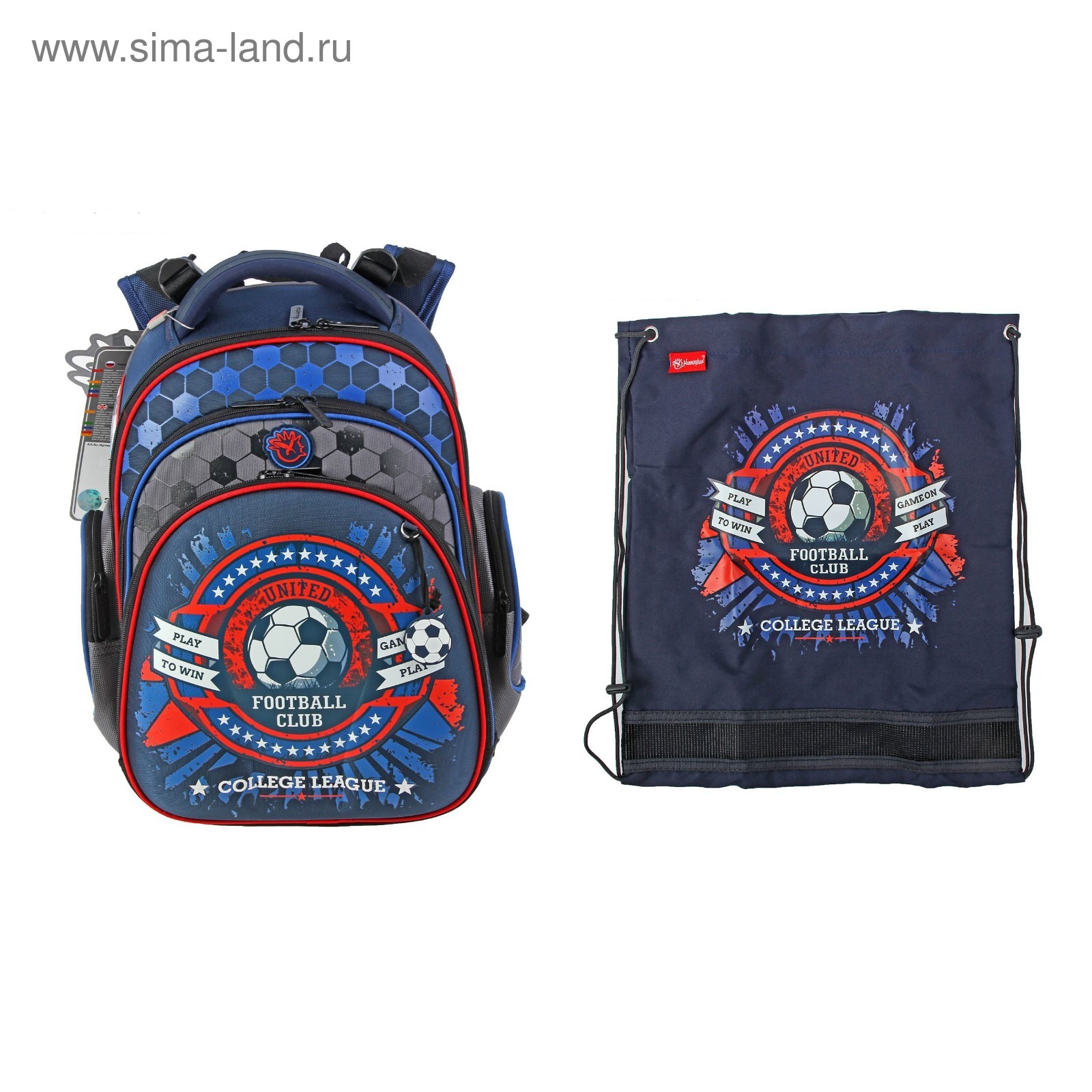 d32d8628d0b1 Рюкзак каркасный Hummingbird 32*27*18 + мешок для обуви, для мальчика,