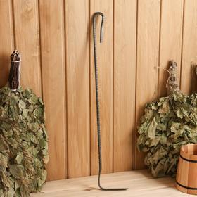 Кочерга металлическая серебристая, длина 60 см