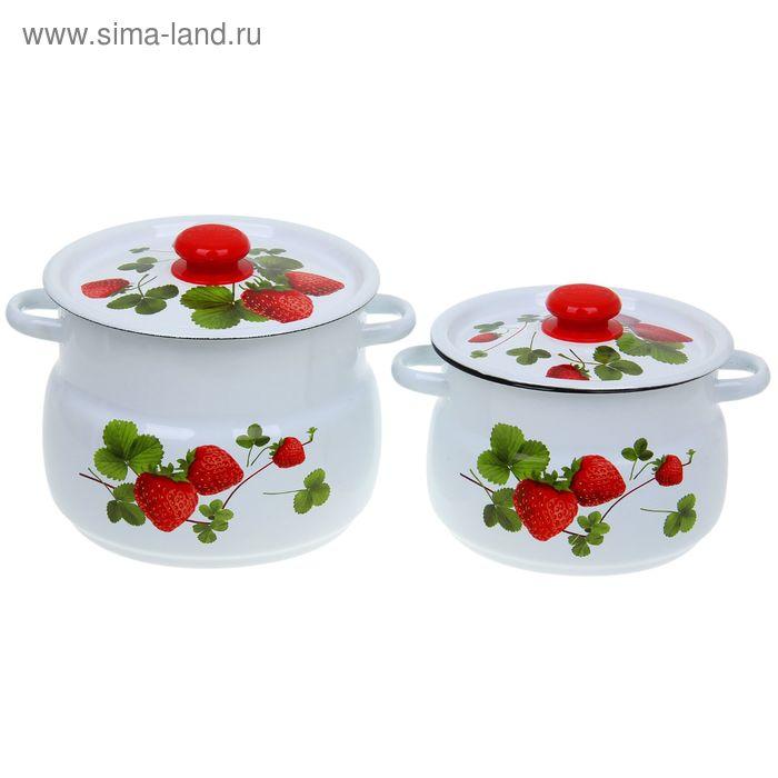 """Набор кастрюль """"Летняя ягода"""", 2 предмета: 4 л, 5,5 л"""