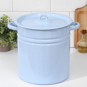 Кастрюля, 12 л, металлическая крышка, цвет серо-голубой