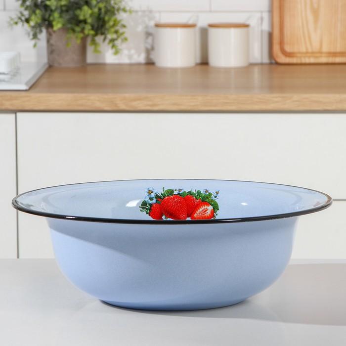 """Таз 7 л """"Клубника садовая"""", цвет серо-голубой"""