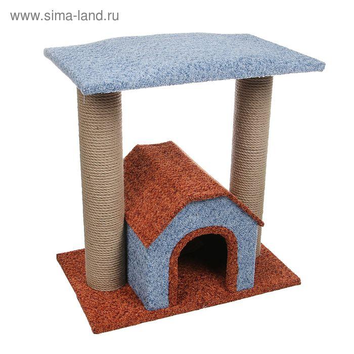 """Комплекс """"Рандеву"""" с домиком, площадкой и двумя когтеточками, 60 х 40 х 60 см"""