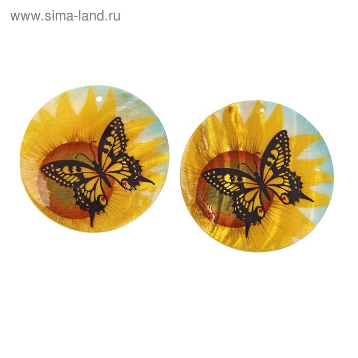 "Декор для творчества круг ""Бабочка на желтом"" d=5 см набор 2 шт"