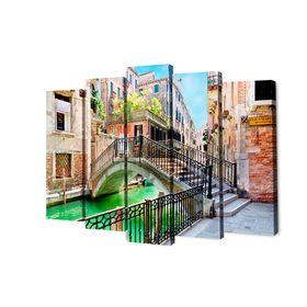 """Картина модульная на подрамнике """"Городской мостик""""  2-63*25, 2-71*25, 1-80*25; 125*80 см"""