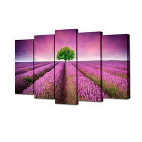 """Картина модульная на подрамнике """"Фиолетовое поле"""" 2-63*25, 2-71*25, 1-80*25; 125*80см"""
