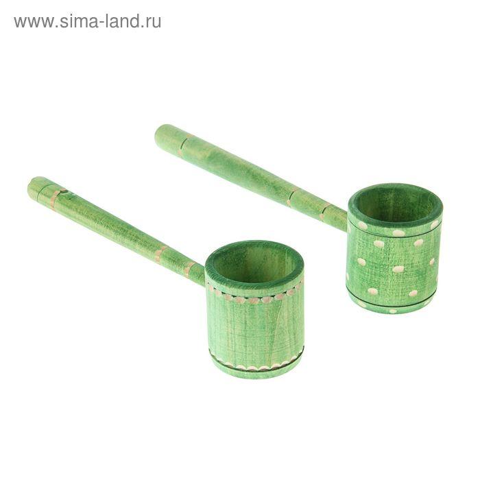 Ковш точёный-фигурный 0,15 л, крашеный резной, цвет еловая зелень