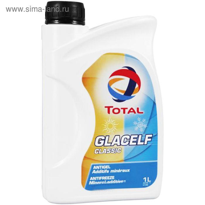 Антифриз Total GLACELF CLASSIC (N), 1 л