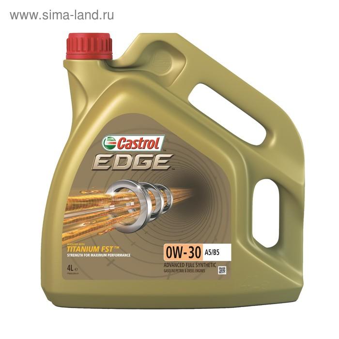 Моторное масло Castrol EDGE Titanium 0W-30 A5/B5, 1 л