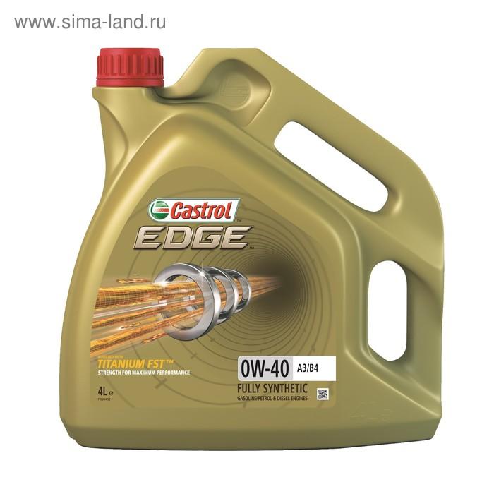 Моторное масло Castrol EDGE Titanium 0W-40 (A3/B4), 4 л