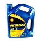 Масло моторное Shell Helix RIMULA R5 E 10W-40, 550021628, 4 л