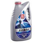 """Трансмиссионное масло """"Лукойл ТМ-4 75W-90 GL-4"""", 4 л"""