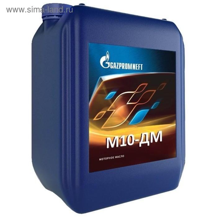 Моторное масло Gazpromneft М-10ДМ, 10 л