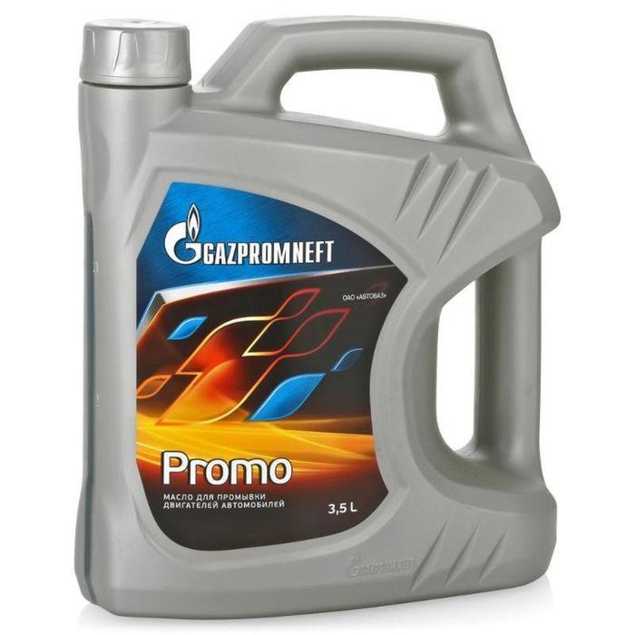 Промывочное масло Gazpromneft Promo, 3.5 л