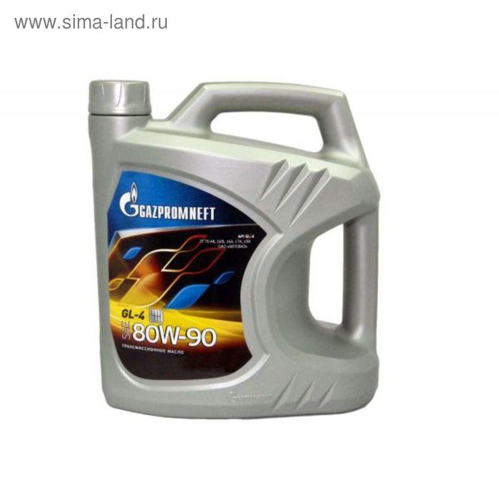 Трансмиссионное масло Gazpromneft GL-4 80W-90, 5 л