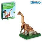 Электронный 3D-конструктор «Брахиозавр»