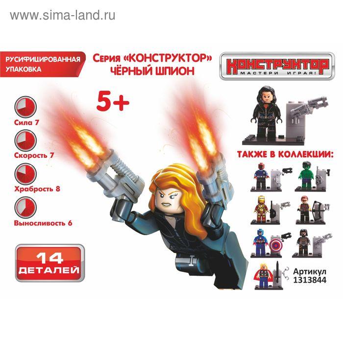 """Конструктор """"Супергерой"""", 11-15 деталей, МИКС"""