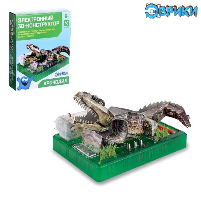 Электронный 3D-конструктор «Крокодил» - фото 76298314