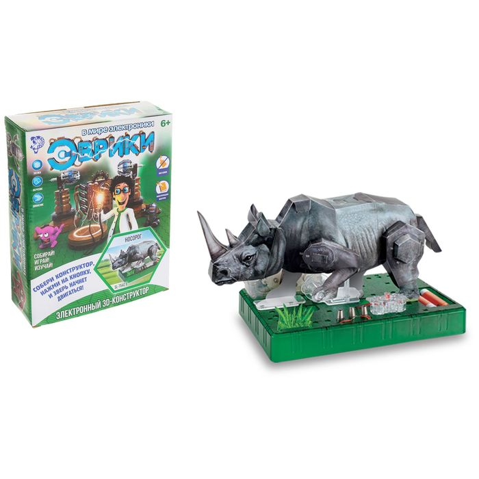 Электронный 3D-конструктор «Носорог»