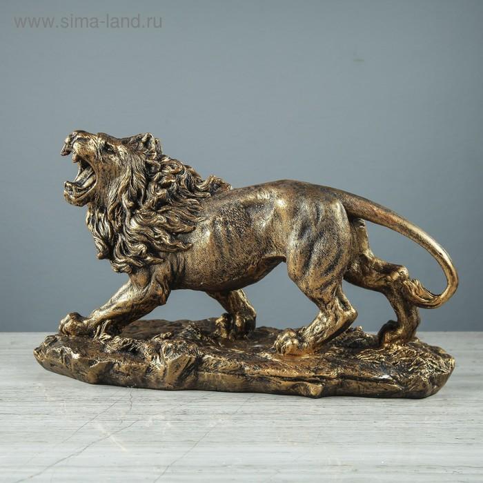 """Статуэтка """"Рычащий лев"""""""