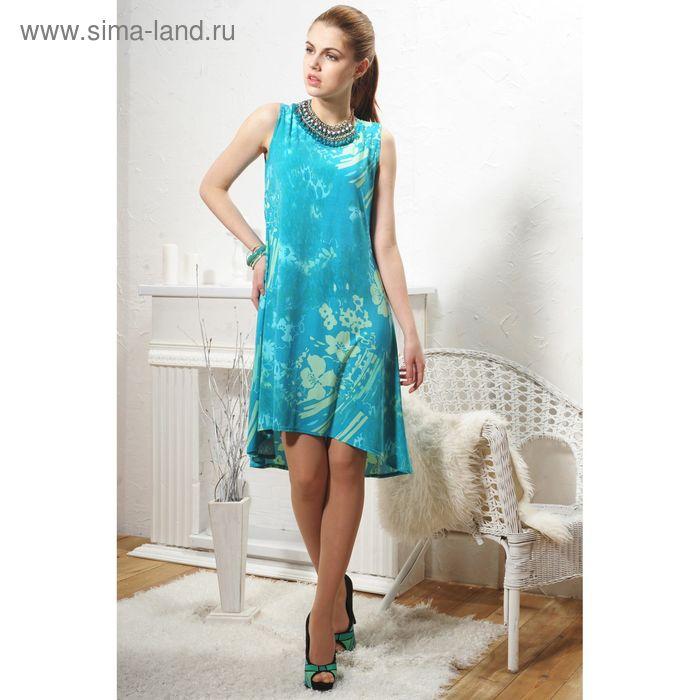 Платье, размер 50, рост 164 см, цвет голубой/зелёный (арт. 4781 С+)