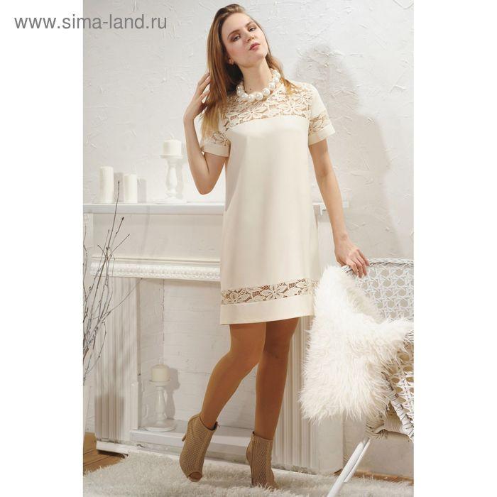 Платье, размер 46, рост 164 см, цвет кремовый (арт. 4772б)