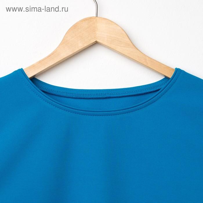 Блуза, размер 48, рост 164 см, цвет голубой (арт. 4731а)