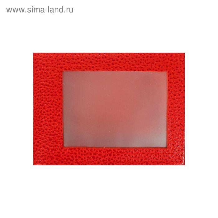Обложка для удостоверения с окошком, красный флотер