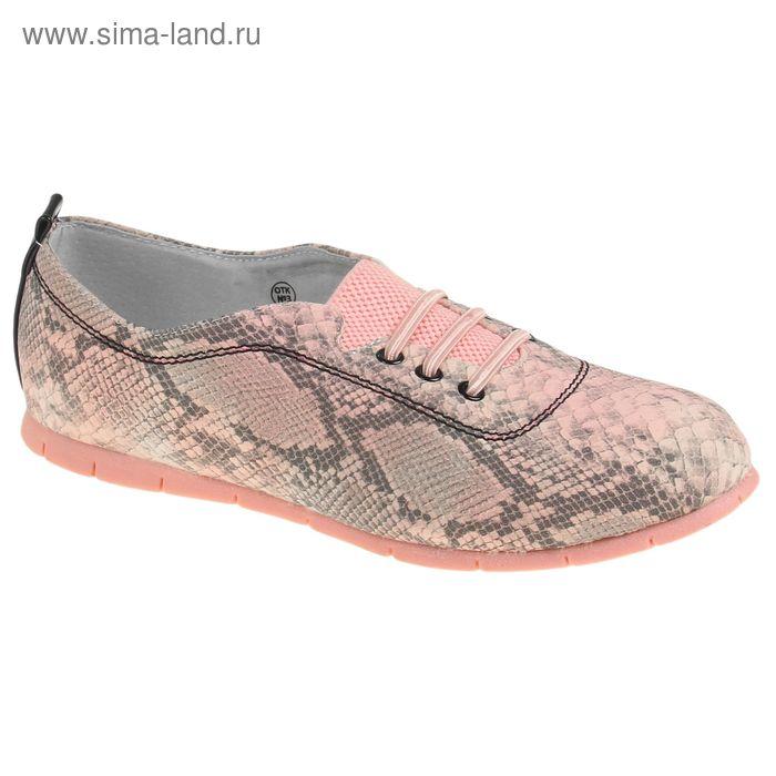 Полуботинки для девочек, цвет розовый, размер 31 (арт. 21405)