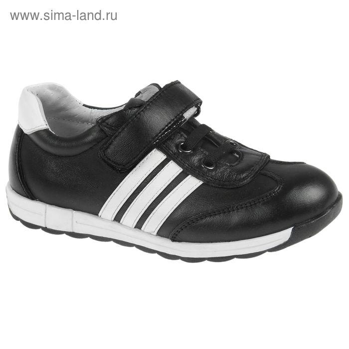 Кроссовки дошкольные, цвет чёрный, размер 28 (арт. 22002)