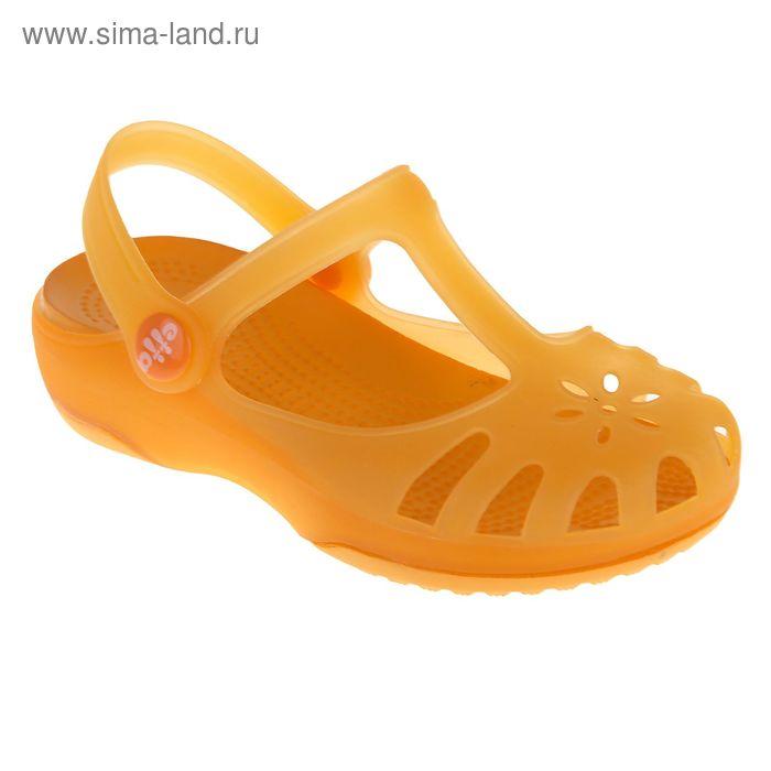 Аквашузы детские, цвет оранжевый, размер 33 (арт. 44816)