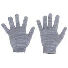 Перчатки, х/б, вязка 10 класс, 4 нити, размер 9, без покрытия, серые