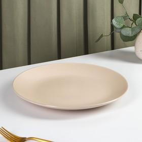 """Dining plate 27 cm """"Pastel"""", color creme brulee"""