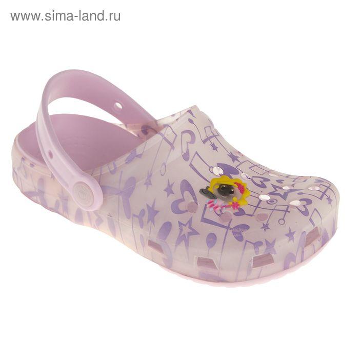 Аквашузы детские, цвет розовый, размер 34/35 (арт. 44814)